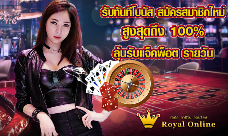 gclub casino thai