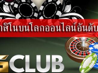 _casino_online_